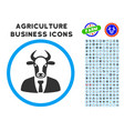 bull boss rounded icon with set vector image vector image