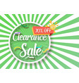 clearance sale poster vector image vector image