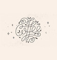 coffee hand-drawn lettering text coffee vector image vector image