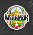 logo for myanmar vector image vector image