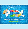 pool party poster template vector image