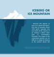 white tip ice mountain vector image vector image