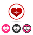 heart pulse set logo red icon art vector image