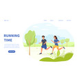jogging or running time health and fitness concept vector image