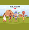 maya civilization landscape background vector image