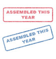 assembled this year textile stamps vector image vector image