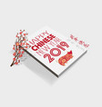 creative chinese new year book year of the pig vector image vector image