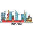 moscow city skyline buildings streets vector image vector image