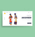 kwanzaa holiday celebration landing page template vector image vector image