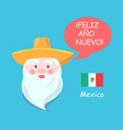 mexico and santa claus poster vector image vector image