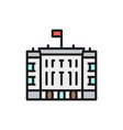 white house famous american buildings flat color vector image
