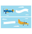 flat cartoon banner set retro airplane dragging vector image vector image