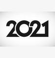2021 flat simple monochrome ball vector image