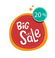 banner big sale 20 circle image vector image vector image