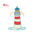 lighthouse or beacon marine sea and vector image