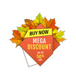 mega discount on thanksgiving day exclusive offer vector image vector image