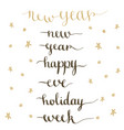 new year handwritten lettering words collection vector image vector image