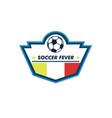 soccer fever unique shield footbal club emblem vector image