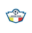 soccer fever unique shield footbal club emblem vector image vector image