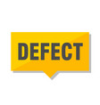 defect price tag vector image vector image