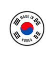 Made in korea flag for quality seal icon