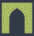 patterned arched frame in arabic traditional vector image