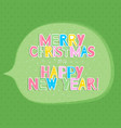 this is a speech bubble for christmas vector image vector image