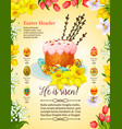 easter cake and egg poster with flower decoration vector image vector image