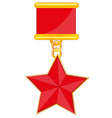 medal with star vector image vector image