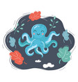 cute octopus for kids and babies vector image
