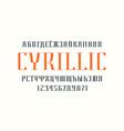 cyrillic serif font in elegant style vector image vector image