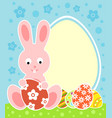 easter background card with bunny vector image