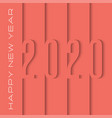 logo 2020 number cut out paper sheets overlay vector image
