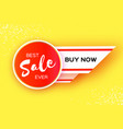 sale banner in paper cut style origami discount vector image vector image