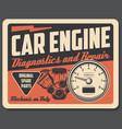 car engine repair service and diagnostics vector image