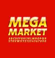 colorful logo mega market glossy font vector image
