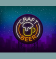 craft beer logo label emblem vector image