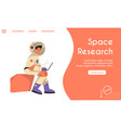 landing page space research concept vector image