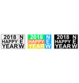 2018 happy new year greeting banner vector image vector image