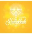 Hanukkah Card Sun Lights Background vector image