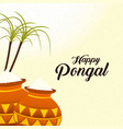 happy pongal festival background vector image