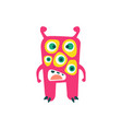 cute pink cartoon monster fabulous incredible vector image