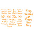 big handdrawn calligraphic monthly set vector image