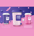 scene with text and border coffee cups vector image vector image