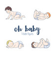 set of four cute baby vector image