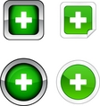 Switzerland button set vector | Price: 1 Credit (USD $1)