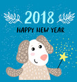 new year 2018 greeting card with dog vector image