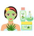 aloe vera juice organic cosmetic vector image vector image