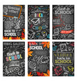 back to school supplies sale banner on chalkboard vector image vector image