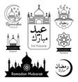 islamic emblems set vector image vector image